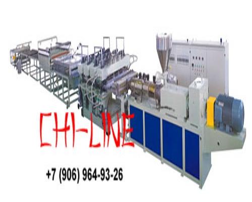 Экструзионная линия SJ-MQ-1200 для производства вспененного листа из ПВХ