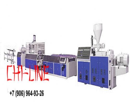 Линия для производства подоконника ПВХ