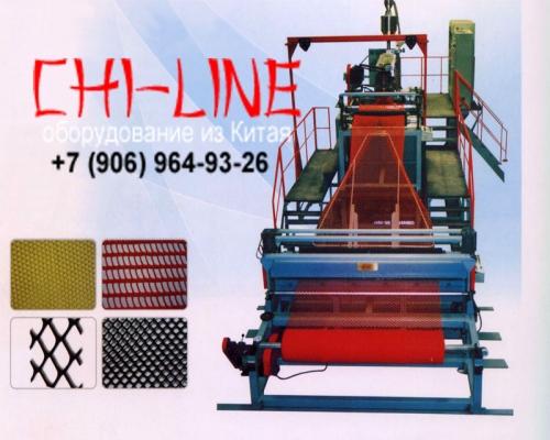 Экструзионная линия для производства жесткой плоской сетки из ПЭ