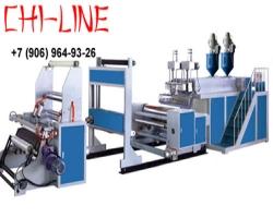 Линия для производства воздушно-пузырьковой пленки QP-2000, производительность до  100 кг/час