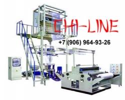 Экструзионная линия для производства стрейч плёнки, производительность до 100 кг/час